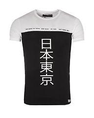 Yukine Black/White