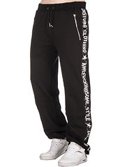 Awefuckingsome Sweat Pants Black